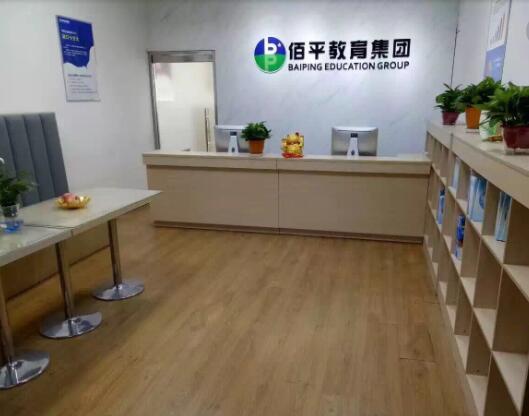广州佰平会计花都凤凰校区
